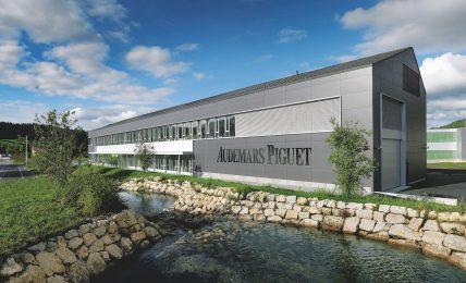 המפעל הנוכחי של אודמר פיגה. מקור - Mojeh.