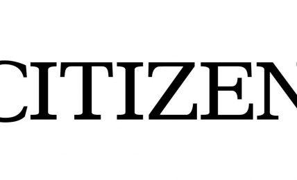 הלוגו של סיטיזן (Citizen).