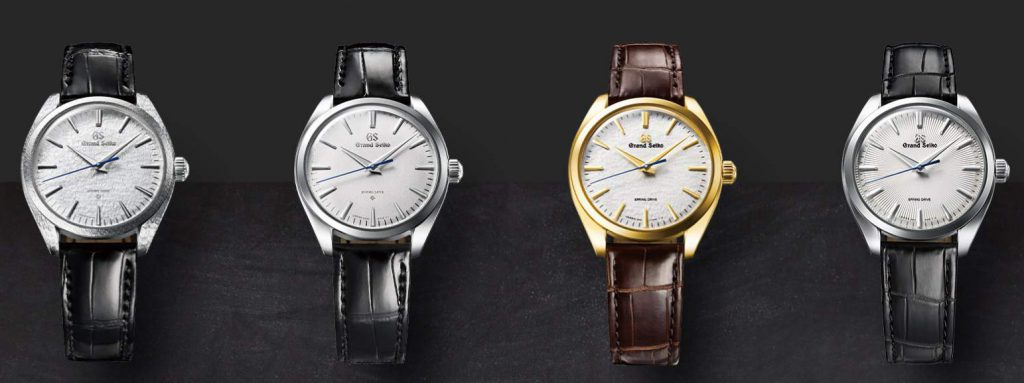 seiko spring drive 20 anniversary collection