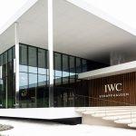 המפעל החדש של IWC. מקור - IWC.
