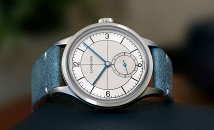 longines sector dial