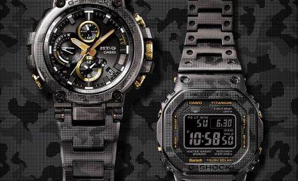 שעוני קסיו G-SHOCK מהדורה מוגבלת בהדפס הסוואה דיגיטלי. מקור - ABLOGTOWATCH.