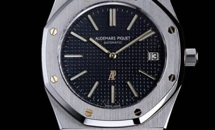 העיצוב הייחודי והשענות העילית נועדו להציל את תעשיית השעונים המכניים. מקור:אינסטגרם גראלד גנטה הרשמי.