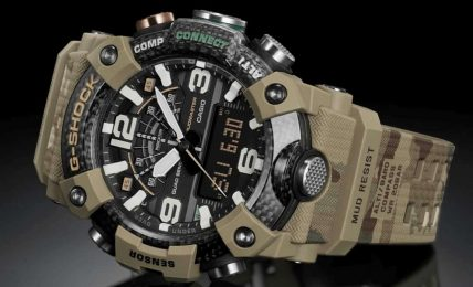 קסיו G-Shock Carbon Core הצבא הבריטי. מקור - WornandWound.