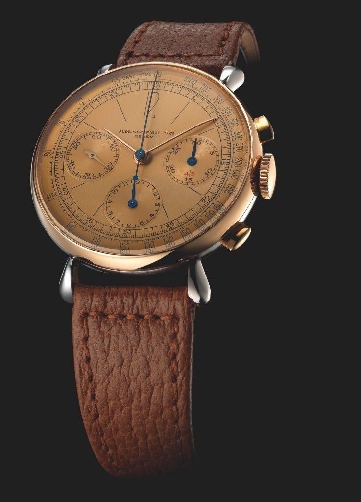 אודמר פיגה רפרנס 1533. מקור - Monochrome Watches.