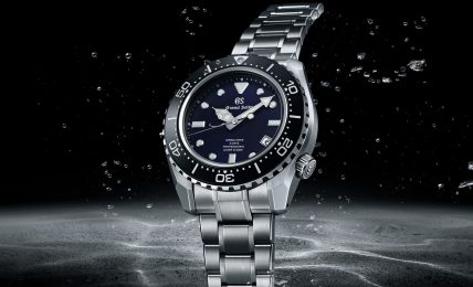 גרנד סייקו 60th Anniversary Limited Edition Professional Diver's 600M SLGA001. מקור - Hodinkee.