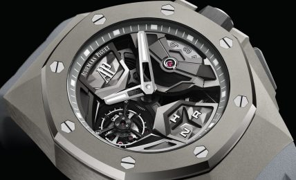 אודמר פיגה רויאל אוק קונספט Flying Tourbillon GMT. מקור - Hodinkee.
