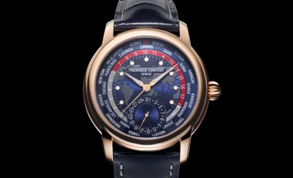 פרדריק קונסטנט Classic Worldtimer Manufacture Limited Edition. מקור - Monochrome Watches.
