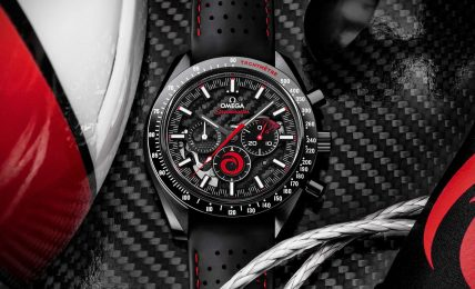 Dark Side Of The Moon Alinghi. מקור - TimeandWatches.