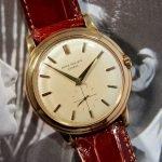 שעון דיסקו וולנטה של פטק פיליפ. מקור - OMEGA FORUMS.