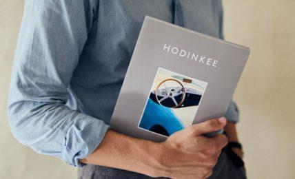 הודינקי מגייסים 40 מיליון דולר משורה רחבה של משקיעים. מקור - הודינקי.