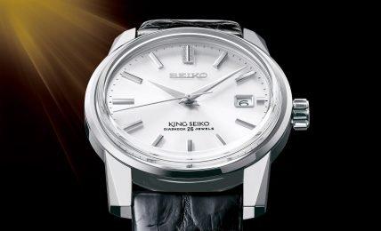 תחילת חגיגות שנות ה-140 לסייקו. מקור - Fratello Watches.