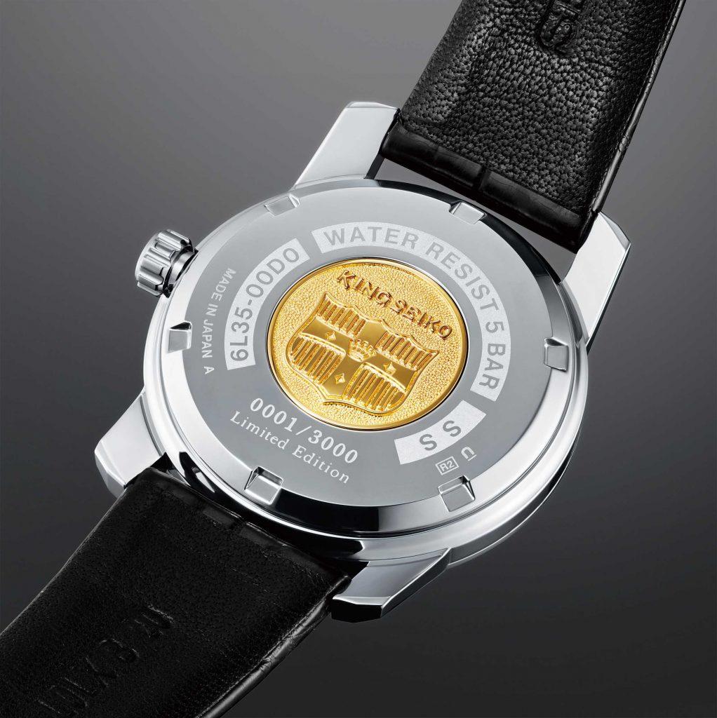 גב השעון עם הכיתוב KING SEIKO. מקור - Fratello Watches.