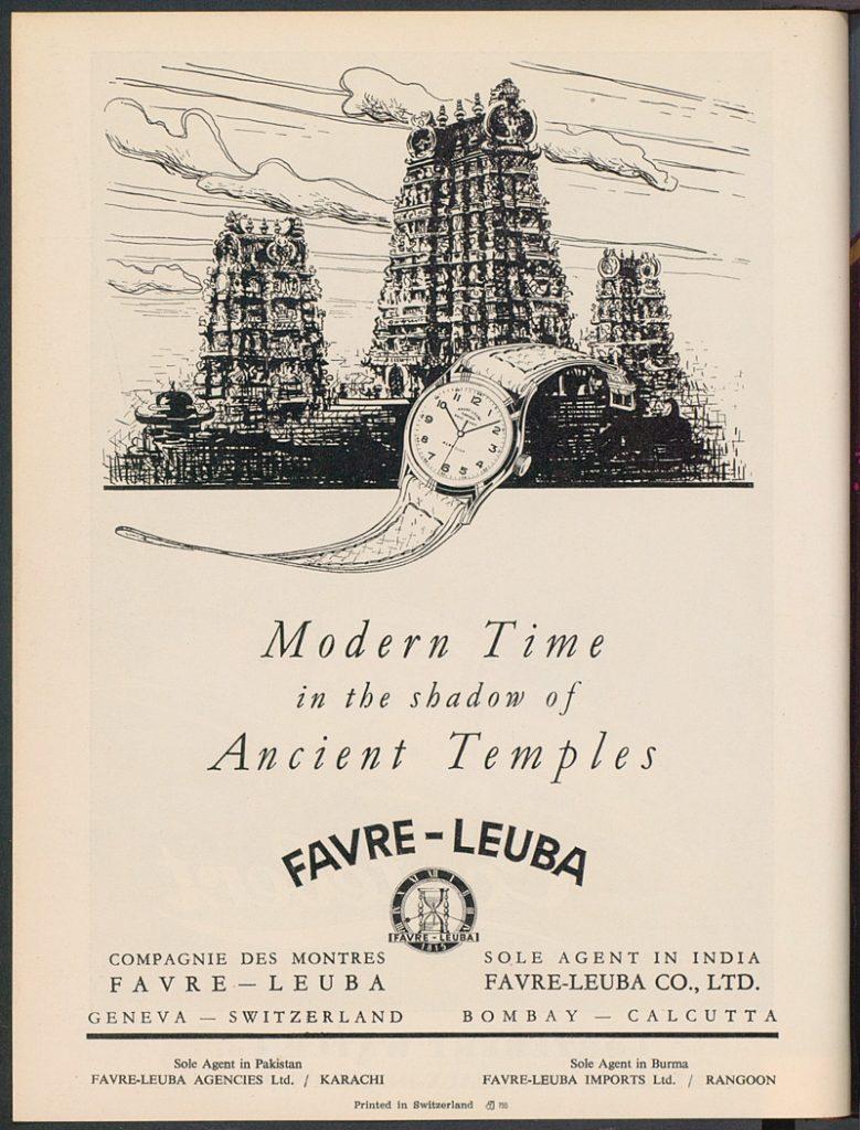 פרסומת של החברה משנות החמישים. מקור - EUROPA STAR.