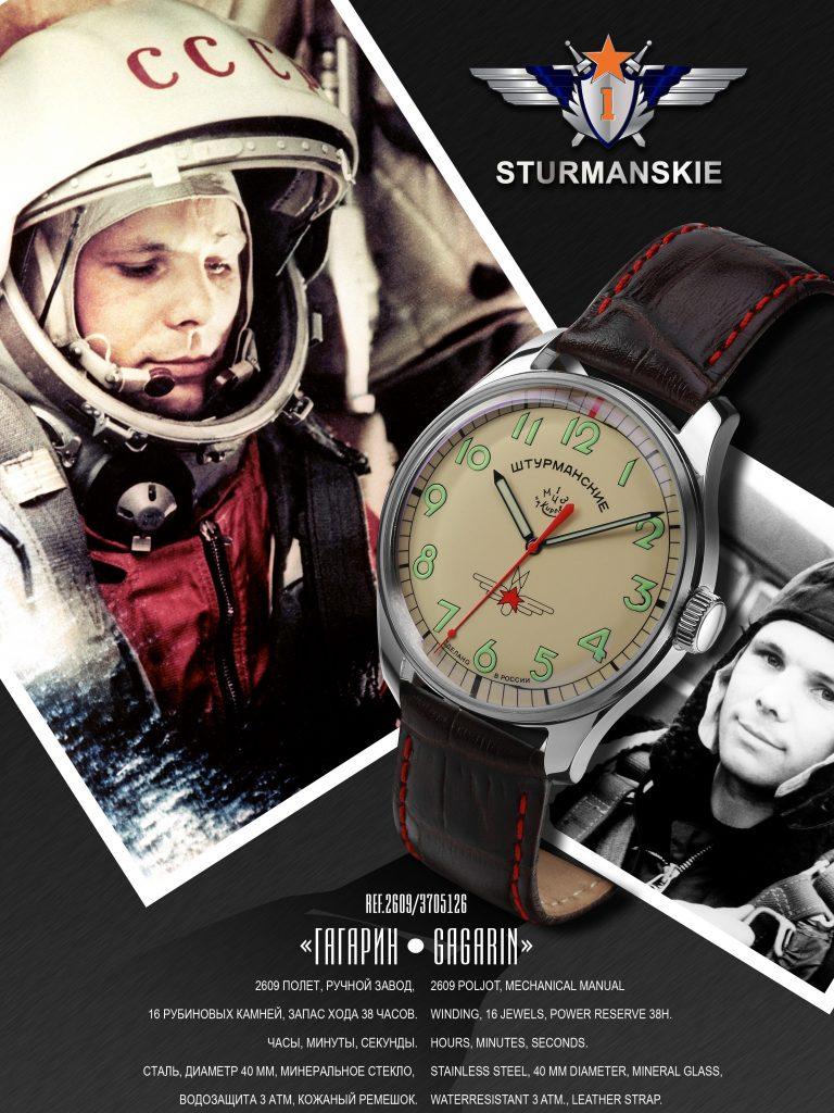 השעון הראשון בחלל - העתק מדויק של השעון של גגארין על רקע כרזה שלו. מקור - R2awatches.com.
