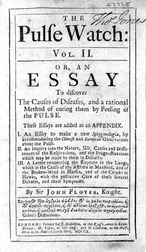 המהדורה השניה של ספרו של סר ג'ון פלייר. מקור - earlymodernmedicine.com.