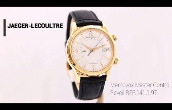 ייגר לה-קוטור ממווקס זהב 18 קראט 141.1.97 Jaeger LeCoultre Memovox 18K Gold Ref