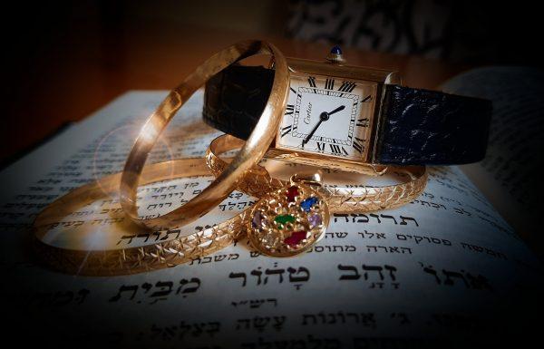 לא כל הנוצץ זהב – מאת כפיר חדד