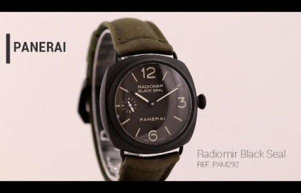 פנריי רדיומיר בלאק-סיל פאם 292 Panerai Radiomir Black seal PAM