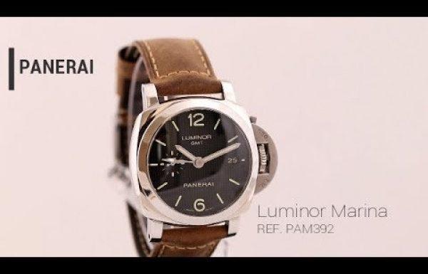פנריי לומינור 1950 ג'י אמ טי פאם 535 Panerai Luminor 1950 GMT PAM