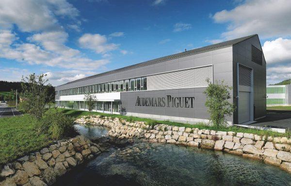 אודמר פיגה הניחה את אבן הפינה למפעל חדש