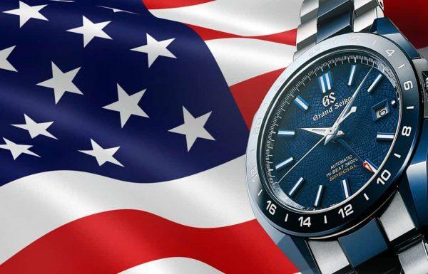 גרנד סייקו אמריקה הופכת לחברה עצמאית
