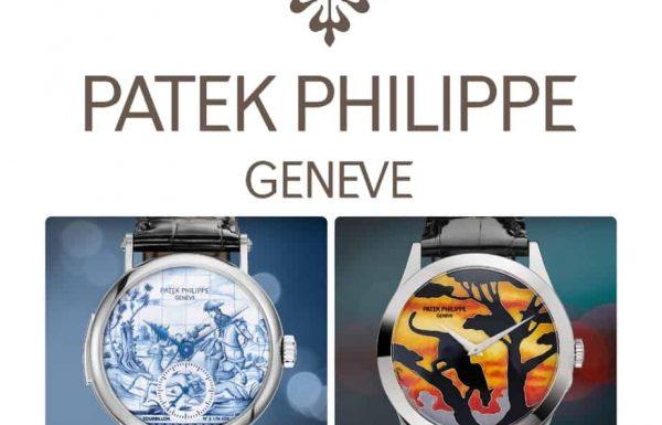 """""""האמנות של פטק פיליפ""""-שענות עילית בעבודה ייחודית"""". מאת כפיר חדד"""