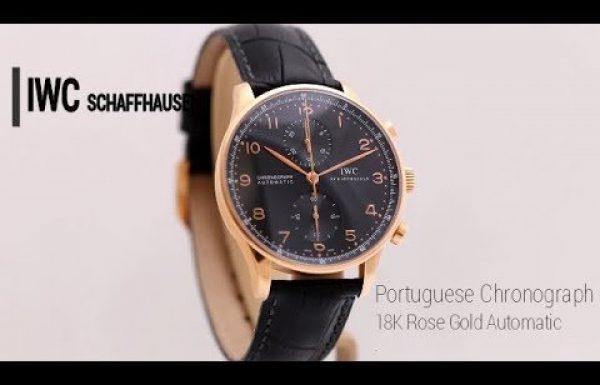 IWC שפהאוזן פורטוגז כרונוגרף זהב IWC Portuguese Chronograph 18K Gold IW371482