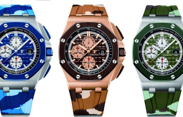 שלושה שעונים חדשים מבית אודמר פיגה בעיצוב צבאי