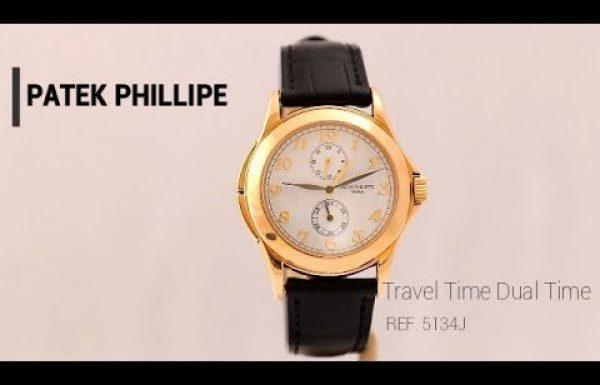 פטק פיליפ קלטרבה זהב זמן עולמי Patek Philippe Calatrava Gold 5134J